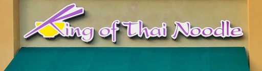 KING OF THAI NOODLE BAR & RESTAURANT